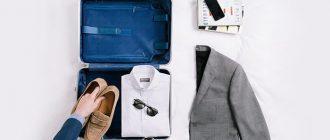 Pack a Suit